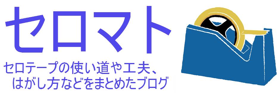 """""""ブログ看板"""""""